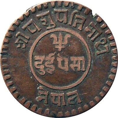 Nepal 2-Paisa Copper Coin 1920 King Tribhuvan Shah Km# 689.1 Vf