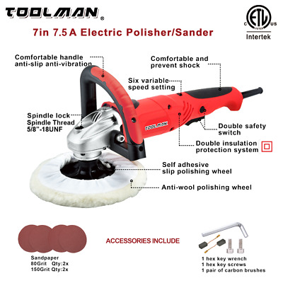 "Polisher Polishing Buffer Waxer Sander Machine 7""  W/ Wool Pad"