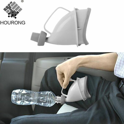 1pc Portable Travel Urinal Car Handle Urine Bottle Urinal Funnel Tube Outdoor