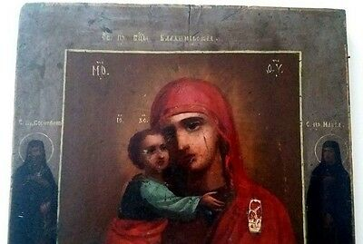 """Antique Russian Icon on wood  """"The Mother of God """" Vladimirskaya 19th Century"""