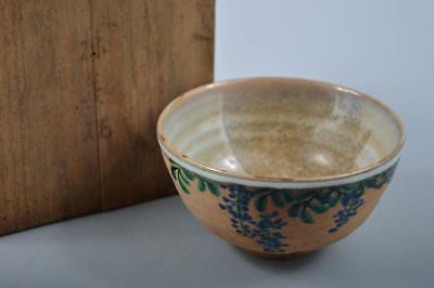 K6466:Japanese Old Kutani-ware Sea cucumber glaze Flower pattern TEA BOWL w/box