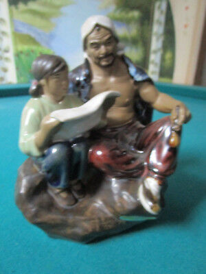 """Ceramic Figurine SHIWAN  Chinese CHILD READING WITH FATHER 8 X 5 1/2"""" [*77B]"""
