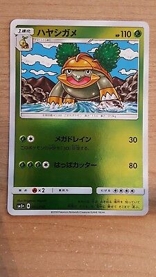 Pokemon Card Grotle Reverse Holo Rare Platinum Base Set 49