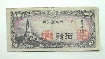 Old 10 Sen Banknote Of Japan From World War Ii {9} Tower & Sun Rays