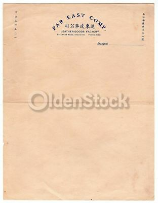 Wwii Shanghai Ghetto Jewish Refugee Leather Goods Company Official Letterhead