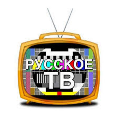 IPTV - SUBSCRIPTION (Russian TV) for 1 month