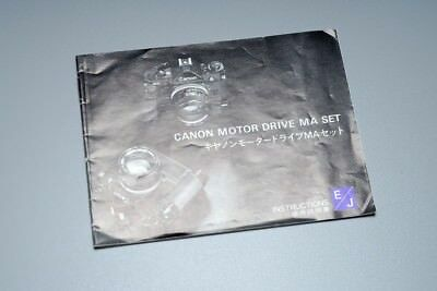 Canon Motorantrieb MA Bedienungsanleitung Manual English Japanese Motor Drive