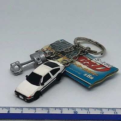 Initial D Trueno AE86 Early Type With Car Parts Figure KeyChain W/T S-220