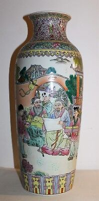 A Chinese Famille Rose Porcelain Vase Hand Painted - Early 20Th C.