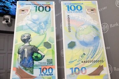 Russia 100 Rubles 2018! Banknote!  FIFA 2018 World Cup