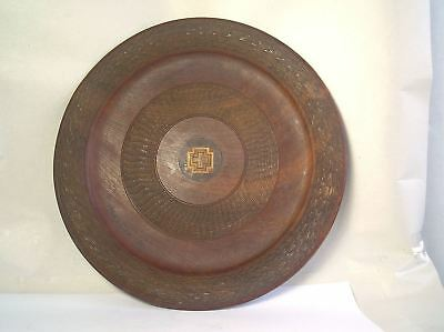 An Antique European Carved, Inlaid, Turned Wood Plate Z30