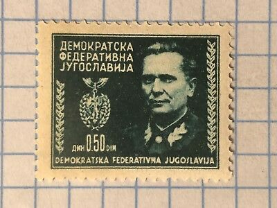 YUGOSLAVIA 1945 From TITO Issue (new currency) -Post WWII, 0.50 Din. MNH