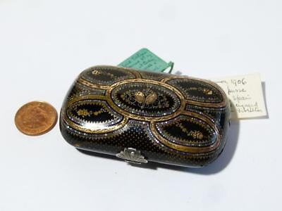 Stunning 19thC French Micro Inlaid Purse Mother Pearl Silver Mount & Coins #R27