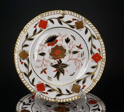 Royal Crown Derby Asian Rose Duesbury Gardroon Set of Four Bread Plates