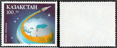 Kazakhstan stamps.  1993 Space Mail. SG 23. MNH