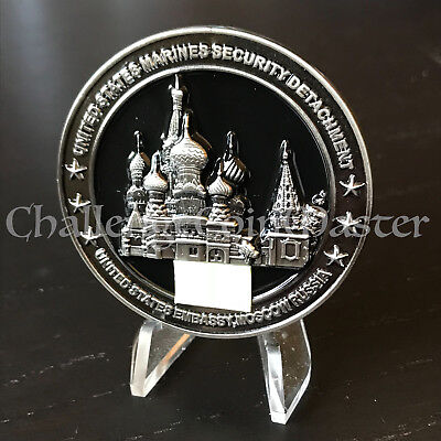 C38 Marine Security Guard Detachment Embassy Moscow Russia Challenge Coin