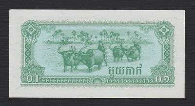 """Cambodia : 0.1 Riels Banknote UNC - """"WATER BUFFALOS"""" - Travellers  or Collectors"""