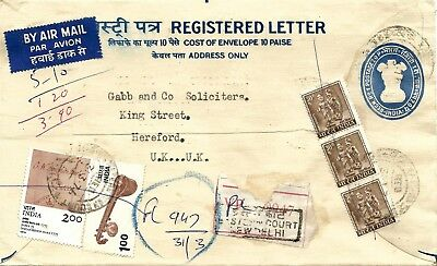India Registered cover to GB per scan