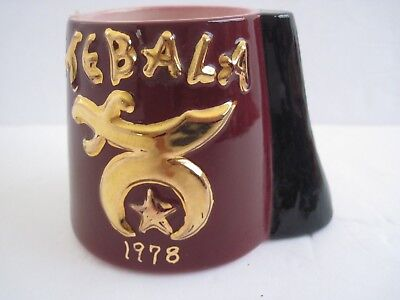 1978 Tebala Temple Divan Cup With List Of Officers