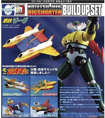Steel Jeeg Robot D'acciaio & Bigshooter Build Up Dynamite Action Evolution Toy