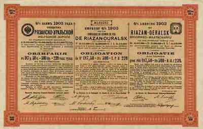 Riazan Uralsk Original Russian Imperial Railway bond St. Petersbourg 1903 Cupons
