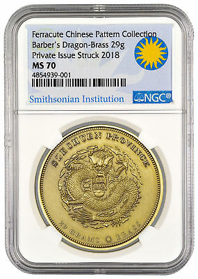 2018 William Barber Barber's Dragon Pattern Brass Medal NGC MS70 SKU54302