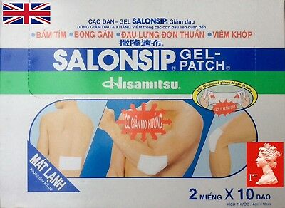 SALONPAS - SALONSIP 20 x Extra Large gel patches Muscle Pain Relief Backaches