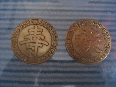 2 Chinese (I think) Collectable Medallions - Please see photos for condition.