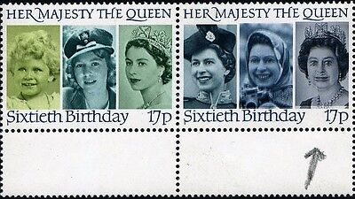 SG 1316,1317 17p with COLOUR SHIFT Upwards to Queen's Face ERROR - Pristine MNH