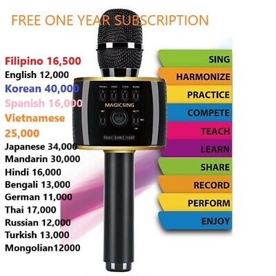 Magic Sing Bluetooth Karaoke Mic Speaker English Tagalog & more 1YEAR 220K songs