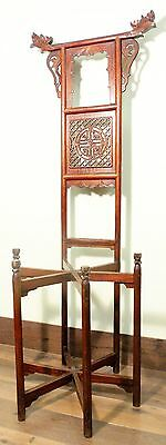Antique Chinese Wash Stand (5163) Circa early of 19th century