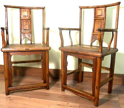 Antique Chinese Ming Arm Chairs (5938) (Pair), Circa 1800-1849
