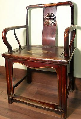 Antique Chinese Ming Arm Chair (5921), Cypress Wood, Circa 1800-1849