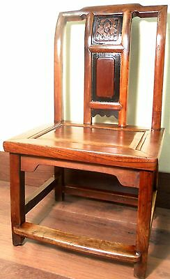 Antique Chinese Ming Children Chair (5896), Zelkova Wood, Circa 1800-1849