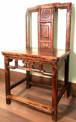 Antique Chinese Ming Chair (5920), Zelkova Wood, Circa 1800-1949