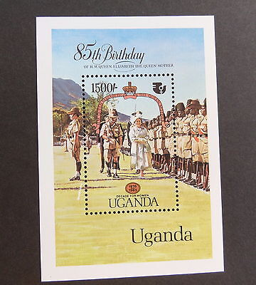 Uganda 1985 Queen Mother's 85th Birthday MS479 MS miniature MNH UM unmounted