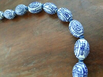 Vintage Chinese Blue and White Porcelain Bead Necklace Double Happiness