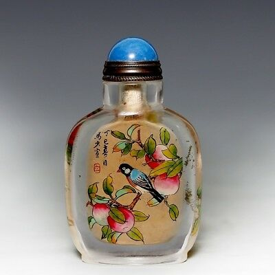 An Unusual Chinese Inside Painted Glass Snuff Bottle Marked MaShaoXuan US338