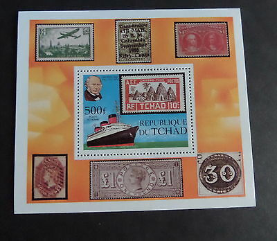 Chad 1979 Death Cent Rowland Hill MS582 MS ship boat MNH UM unmounted mint