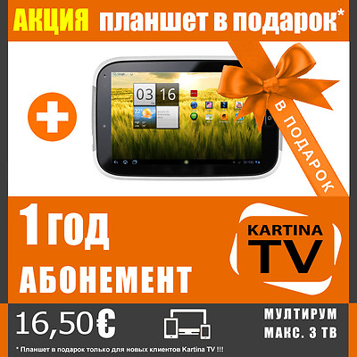 Kartina TV Receiver + 1 Jahr Kartina TV Abo (Premium) + GRATIS Tablet WOW
