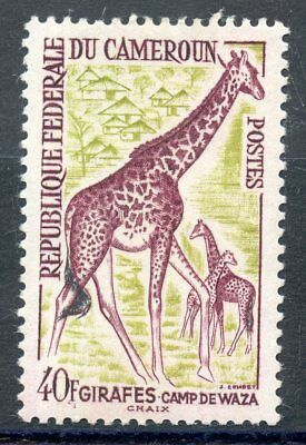 Topical Stamps Timbre Du Cameroun Pa N° 91 ** Non Dentele Resource Hoteliere Stamp Africa
