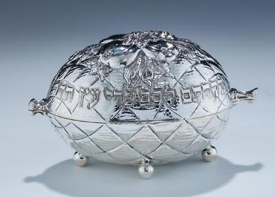 A LARGE SILVER ETROG CONTAINER. Germany, c. 1900. JUDAICA
