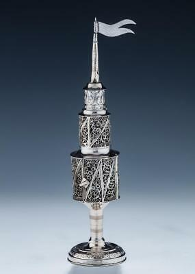 A SILVER SPICE TOWER. Germany, c. 1880. JUDAICA