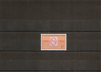 Tonga 1961 SG115 1v of set NHM Postal Service 75th-Stamp of 1886 in design