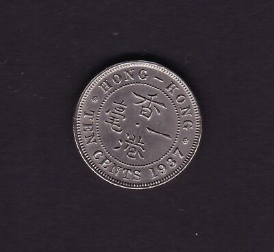 1937 Hong Kong 10 Cent Coin