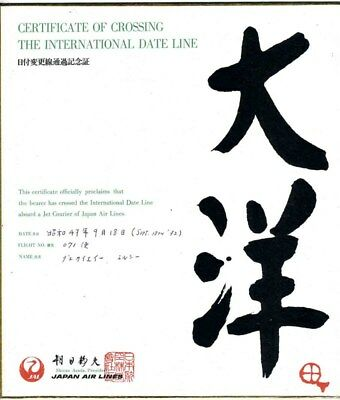 Japan Airlines Certificate of Crossing the International Date Line 1972
