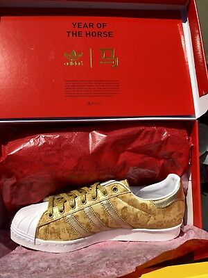 """NEW! ADIDAS SUPERSTAR 80's """"CHINESE NEW YEAR OF THE HORSE""""  SIZE 8.5"""