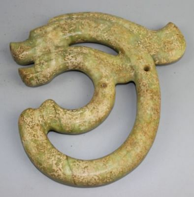 1030g Chinese Hongshan culture style jade Dragon hook statue