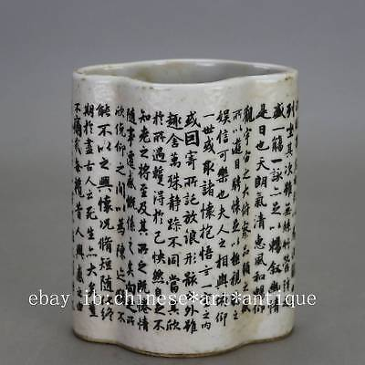 China old  hand-carved porcelain Word pattern heteromorphism brush pot c01