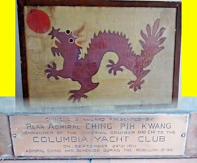 1911 Original China Dragon Standard Flag From Qing Admiral Usa Visit 大清海军上将访美的龙旗